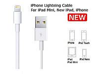 Провод USB Apple IPod/IPad/IPhone 5/5s/5c/6+/6 (copy)