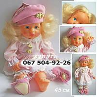 Кукла Анечка, фото 1
