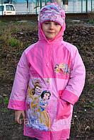 Дождевик для девочек  Princess 0470