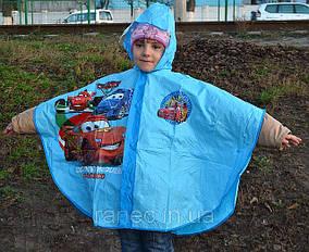 Дождевик для мальчиков Cars пончо 0475
