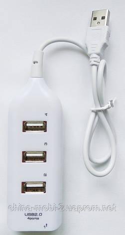 USB-HUB на 4 порта, белый, фото 2
