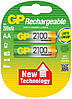 Аккумуляторы GP AA 2100 mAh 1,2 В