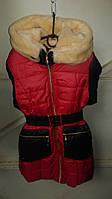 Весенне-осення куртка девочка 6-12лет Илона