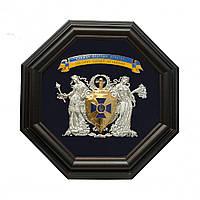 """Коллаж герб """"Службы безопасности Украины"""""""