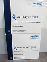 Менопур 75 МЕ