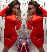 Платье футляр с длинным рукавом велюровое коктейльное