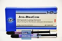 Джен Дуа-Цем (Jen-DuaСem) - цемент для фиксации двойного отверждения
