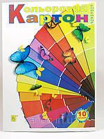 Цветной картон 10 листов