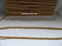 """Золотая тесьма """"петля"""" металлизированная, ширина 1 см"""