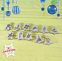 Новогодние наборы игрушек, новогодние игрушки и украшения