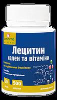 Лецитин, селен и витамины - нормализует мозговую деятельность,улучшает память,тормозит старение!