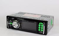Автомобильная магнитола MP3 1056A, автомагнитола mp3 usb, магнитола в автомобиль, автомагнитола LED дисплей