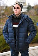 Пуховик мужской стеганый с капюшоном 9003 (ВИВ)