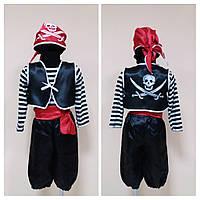 Прокат карнавальный костюм пират, разбойник для мальчика