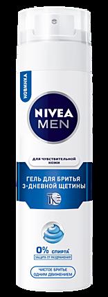 Нівея гель для гоління 200мл 3-деної щетини для чутливої шкіри (4005900255204)