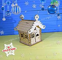 Копилка домик, сундучок для денег, подарок для дома