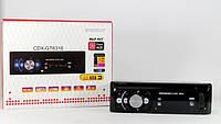 Автомагнитола  MP3 CDX-GT 6310 с евро разъемом и кулером, автомобильная магнитола с USB/SD/FM