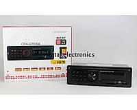 Автомагнитола MP3 GT 6304, автомобильная магнитола с USB/SD/FM, магнитола с дисплеем в автомобиль