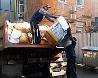 Вывезти строительный мусор в Кривом Роге