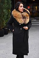 Кашемировое пальто с воротником из натурального меха 8083 Батал! (ВИВ)
