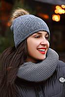 Комплект шапка с меховым помпоном + снуд 8094 (ВИВ)