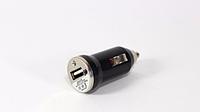 Адаптер Car USB 1A (1000), USB авто адаптер 1 USB 1A, автомобильный адаптер, usb адаптер в прикуриватель авто