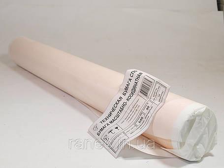 Бумага миллиметровая в рулоне 640х40м (СПб), фото 2