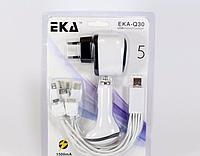 Адаптер MOBI CHARGER 5G 14in1, универсальное зарядное устройство в прикуриватель, устройство 14в1 + 2 адаптера