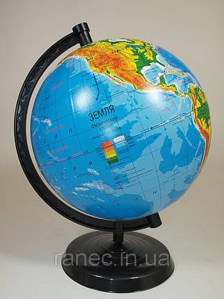 Глобус физический, диаметр 220мм, фото 2