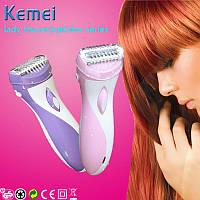 Бритва электрическая женская Кemei KM 3018, эпилятор электробритва аккумуляторная, бритва для женщин