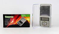 Весы ювелирные ACS 200gr/0.01g, карманные электронные весы, мини весы, портативные ювелирные весы