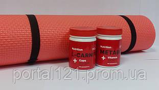Жиросжигатель карнитин, витамины, каремат за 10 гривен
