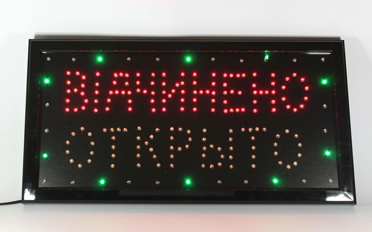 """Светодиодная вывеска """"Вiдчинено Открыто"""", светодиодное табло, рекламная световая вывеска - Интернет магазин """"24Argo"""" в Днепре"""