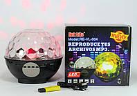 Диско лампа для вечеринок Ball 2015-3, диско лампа с аккумулятором и usb проигрывателем, диско шар