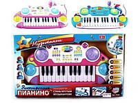 Детское пианино Joy Toy 7234 Музыкант микрофоном