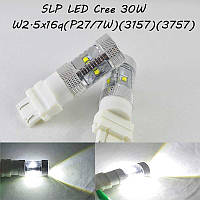 Автомобильная LED лампа SLP LED ДХО + габарит с цоколем 3157(P27/7W)(3757)(W2/5*16q) Cree 30W Белый