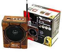 Радиоприемник с фонарем GOLON RX-188, радио переносное на аккумуляторе