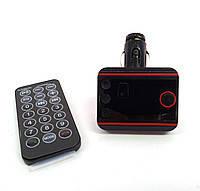 Автомобильный FM трансмиттер i20 BT, модулятор с Bluetooth