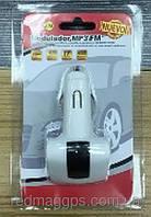 Авто mp3 модулятор FM-KC603, автомобильный FM трансмиттер