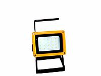 Аккумуляторный светодиодный прожектор 203 Led flood light Outdoor 30 W