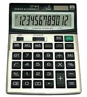 Калькулятор настольный CITIZEN CT-912, 12-разрядный калькулятор