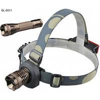 Универсальный налобный фонарь Bailong Police BL-6811 Cree Q5 3000W