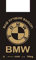 Пакет-майка BMW черный