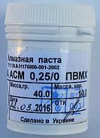 Алмазная паста универсальная полировать гранит, мрамор, стекло  40 гр. АСМ ПВМХ 0,25/0