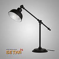 Настольная лампа AR-003583