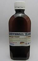 Готовая база с никотином база 1 мг/мл- 250 мл (PG50%-VG50%)