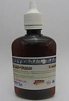 Готовая основа никотиновая база 3 мг/мл- 100 мл (PG50%-VG50%)