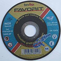 """Абразивный тонкий отрезной круг, для нержавеющей стали """"ToroFlex"""" Favorit Словения 115x1,0x22 """"Swatycomet"""""""