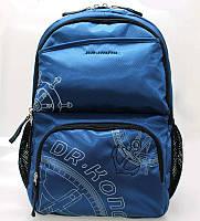 Рюкзак ортопедический Dr.Kong  Z238 М синий
