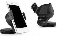Держатель на лобовое стекло для телефона/смартфона/навигатора/планшета HOLDER 1016, автомобильный держатель